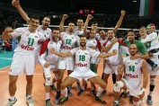 bulgaria natinala volei european bucurie