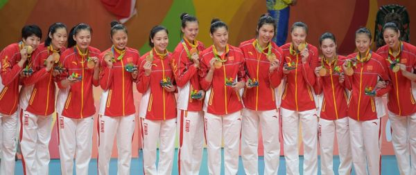 china aur olimpic podium volei