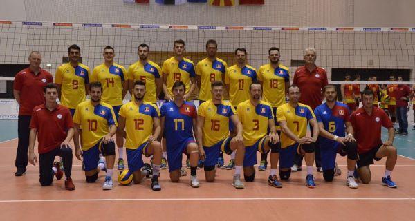 Nationala Romaniei din preliminariile Campionatului European