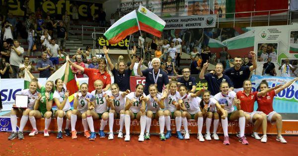 bulgaria under 16 volei bronz europene