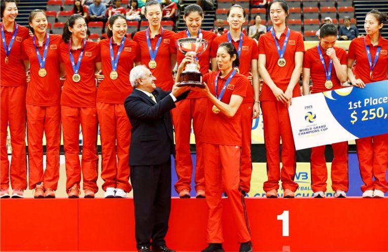 china campioana volei feminin