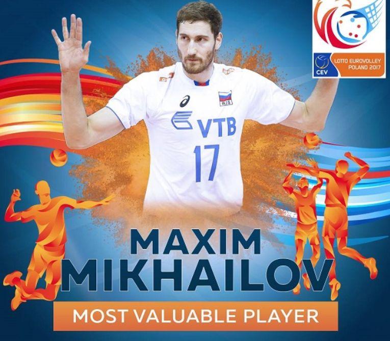 MVP rusia campionat european