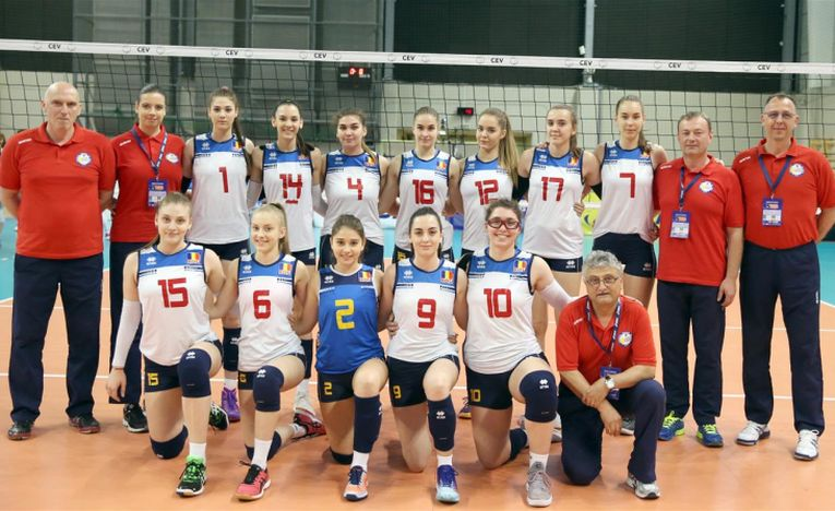 romania nationala Europene under 17