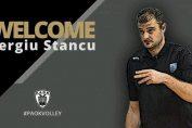 Sergiu Stancu a fost anuntat de echipa greaca de volei masculin PAK Salonic drept noul antrenor al formatiei in sezonul 2018/ 2019