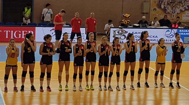 Romania Under 16 echipa nationala volei feminin