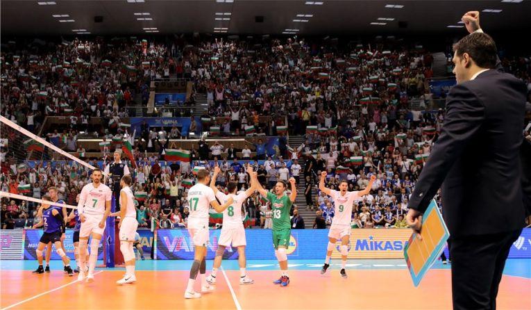 Bulgaria si bucuria victoriei la Campionatul Mondial 2018