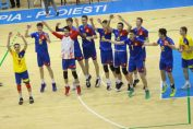 Bucuria calificării românilor la turneul final al Campionatului European Under 17