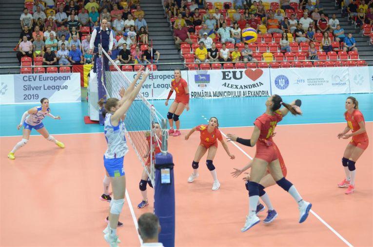Ariana Pîrv, în atac contra Sloveniei