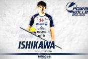 Japonezul Yuki Ishikawa va juca la Power Volley Milano