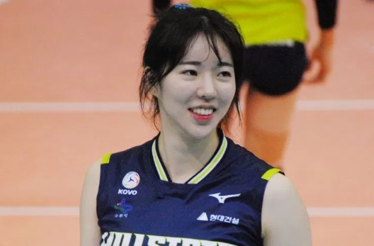 Yoo Min-Min