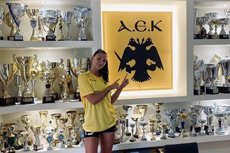 Ariana Pîrv joacă la AEK Atena din luna august