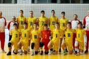 Naționala masculină Under 17 a României la turneul de calificare la Campionatul European U17
