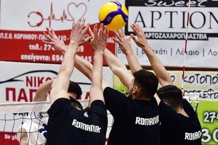 Blocajul echipei României, în acțiune