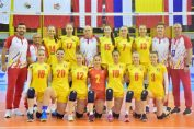 Naționala României, înaintea meciului de debut de la Campionatul Mondial U18