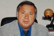 Vasile Ouatu